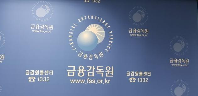 [단독] 금융당국, IPO 수수료 정액제 검토…증권업계 반발
