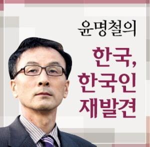 왜곡된 개천절…하늘을 두려워 않는다 [윤명철의 한국, 한국인 재발견]