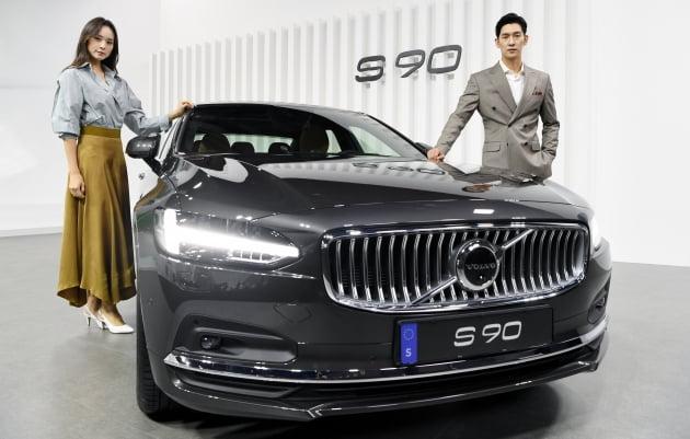 볼보자동차코리아, 플래그십 세단 신형 S90 출시