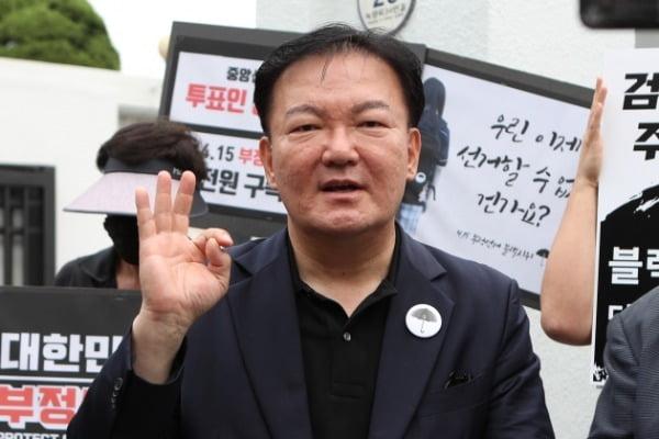 민경욱 전 미래통합당 의원 /사진=연합뉴스