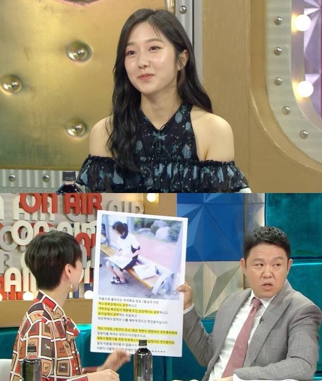 이혜성 /사진=MBC '라디오스타'