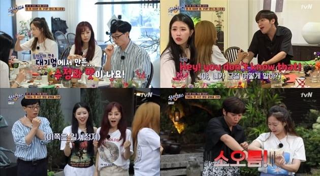 /사진=tvN '식스센스' 영상 캡처