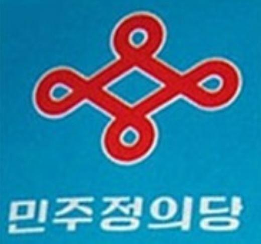민주정의당 로고 [사진=유튜브 캡처]