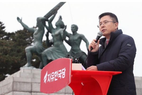 황교안 전 자유한국당 대표 [사진=연합뉴스]