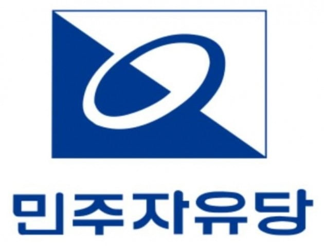 민주자유당 로고 [사진=유튜브 캡처]
