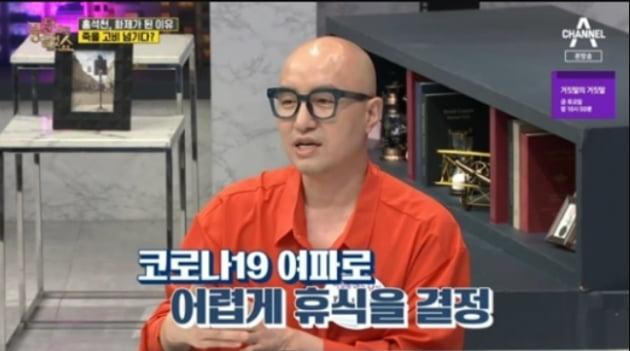 """홍석천 이태원 식당 폐업 이유 """"적자 3500만원"""""""