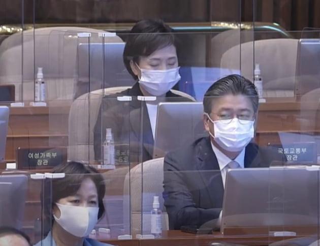 김현미 국토부장관이 눈을 질끈 감고 있다. 방송화면 캡처.