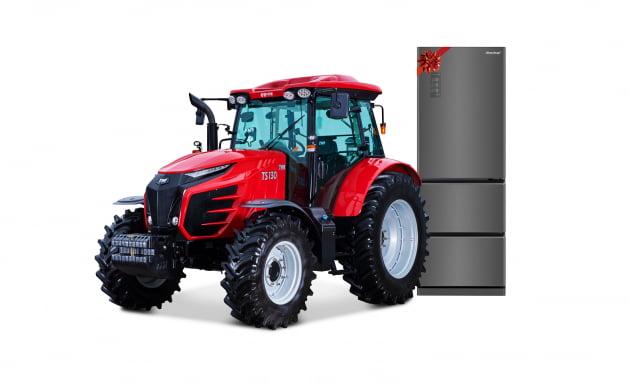 동양물산기업 TS130트랙터 구매 이벤트