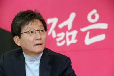 '강한 안보' 꿈꾸는 유승민, 두 달 만에…