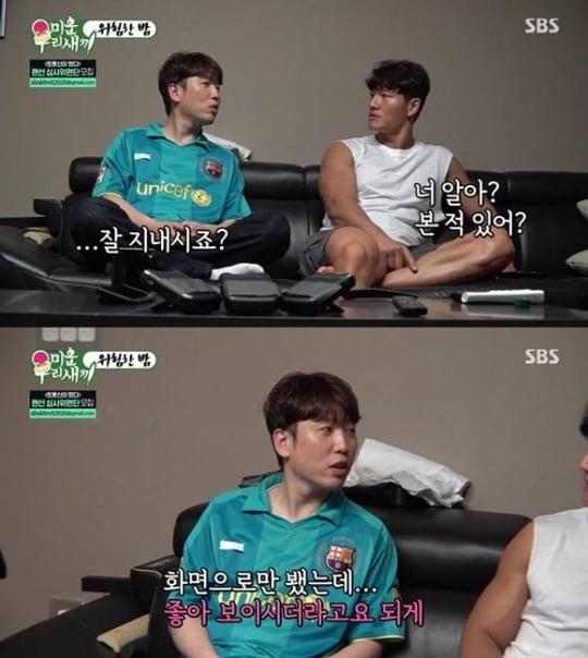 '미우새' 남창희, 김종국 조카 소야에 관심 /사진=SBS 방송화면 캡처