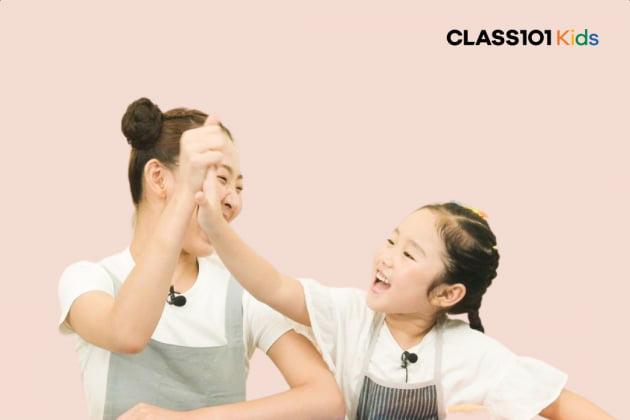 온라인 교육 플랫폼 클래스101, 키즈 서비스 출시