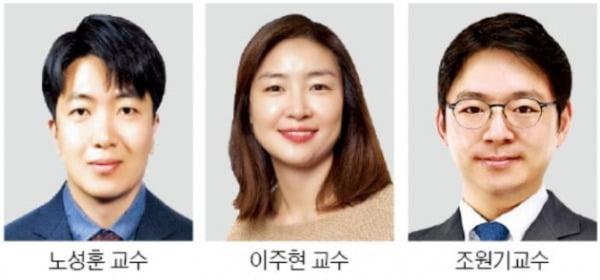 노성훈·이주현·조원기 교수, 올해의 신진과학자