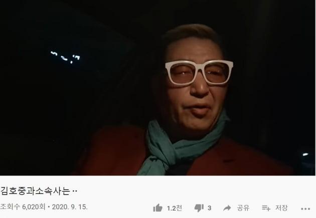 /사진=유퉁 유튜브 채널 캡처