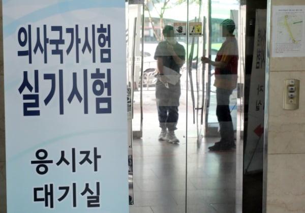 지난 15일 의사국가고시 실기시험 고사장인 서울 광진구 국시원으로 관계자들이 출입하고 있다. /사진=연합뉴스