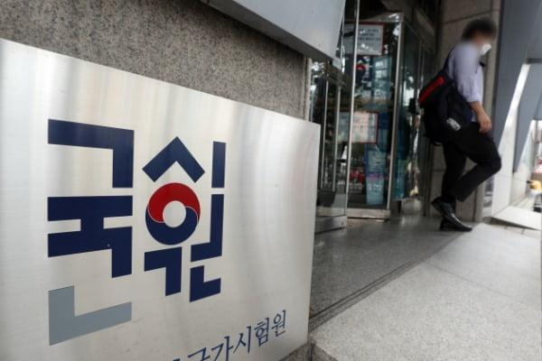 제85회 의사국가시험 실기시험이 이어지고 있는 가운데 지난 14일 서울 광진구 한국보건의료인국가시험원(국시원) 본관에서 관계자들이 발걸음을 옮기고 있다. /사진=뉴스1