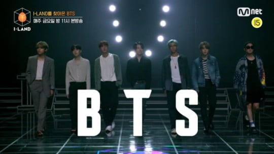 /사진=Mnet '아이랜드' 영상 캡처
