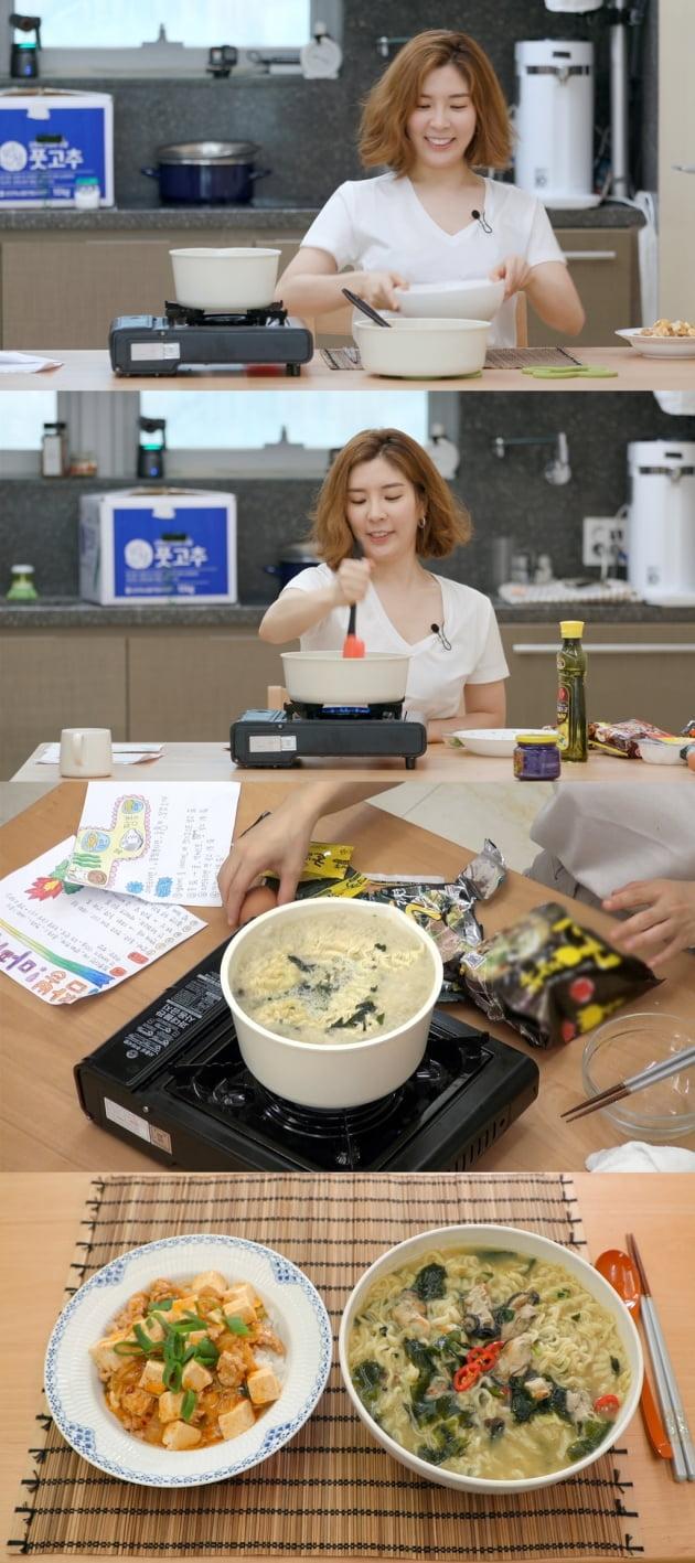 '편스토랑' 함연지, 오뚜기 회장 딸의 위엄?
