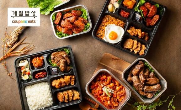 한식뷔페 '계절밥상'의 변신…배달 간편식 거점으로