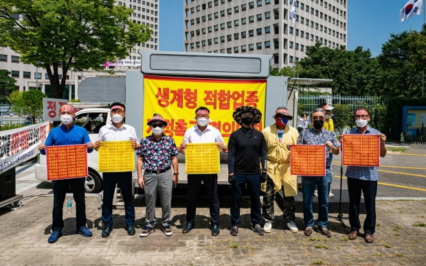 대전정부청사 중소벤처기업부(사진)와 서울 서초동 현대차 본사 등에서는 중고차 업계의 항의집회도 열렸다. 사진=한국자동차매매사업조합연합회