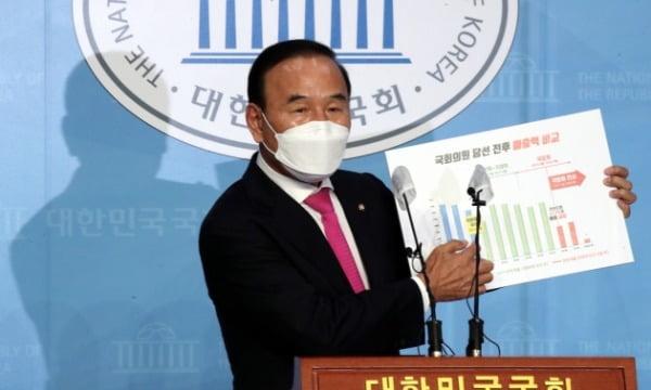 국회 국토교통위원회 소속 당시 가족 명의 건설회사를 통해 피감기관들로부터 수천억원대 공사를 특혜 수주했다는 의혹에 휩싸인 박덕흠 국민의힘 의원이 지난 21일 서울 여의도 국회 소통관에서 해명 기자회견을 하고 있다. /사진=뉴스1