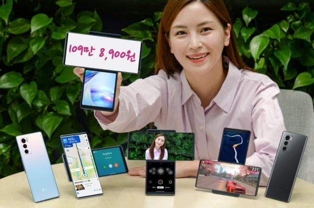 LG전자, 'LG 윙' 출고가 109만8900원 확정…내달 초 출시