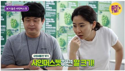 마켓컬리 김슬아, 샤인머스캣 들고 카메라 앞에 선 이유