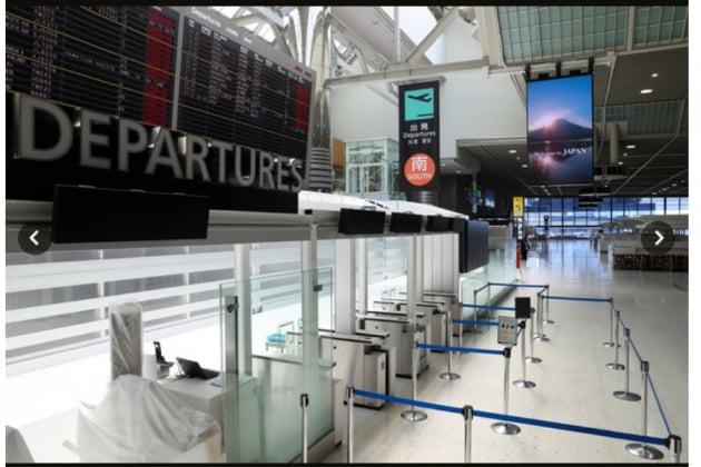10월초부터 관광객 제외한 일본 신규입국 대부분 허용