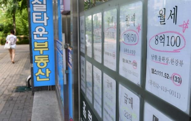 임대차 3법 개정 이후 주택임대 물량이 급격히 감소한 가운데 지난달 서울 잠실동의 한 부동산중개업소에 전·월세 안내문이 붙어 있다. 김범준 기자 bjk07@hankyung.com