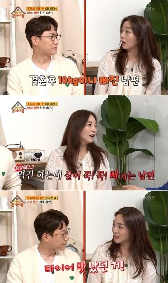'옥탑방 문제아들' 조우종 정다은 /사진=KBS2