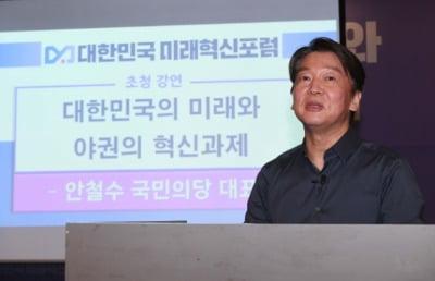 """안철수 """"절호의 시간…국민 분노 폭발할 것"""""""