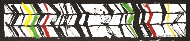 동파문자체로 쓴 '서(書)'. 가로 548.5cm, 세로 119.5cm의 대작이다. JCC아트센터 제공