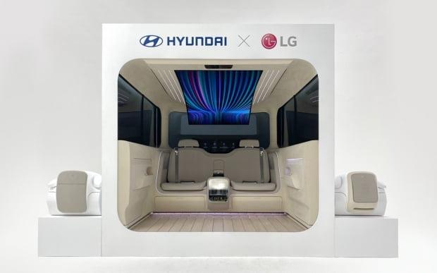 현대차가 공개한 미래 비전 전시물 '아이오닉 콘셉트 캐빈'. 사진=현대차
