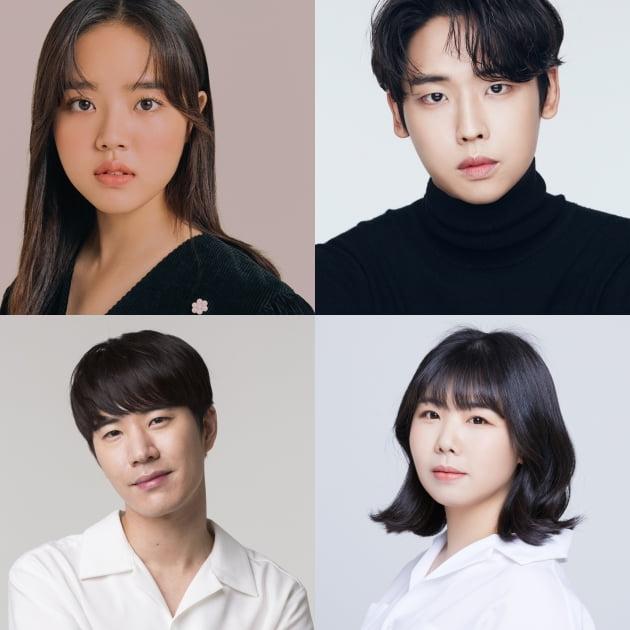 '날아올라 나비' 김향기·최다니엘·오윤아·심은우, 미용실 출근 확정 [공식]