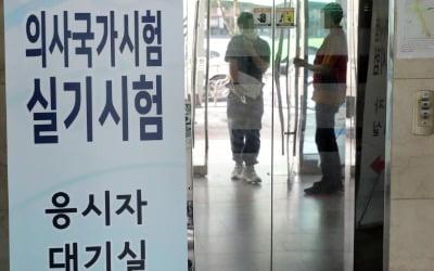"""의대 본과 4학년들 """"국가고시 응시하겠다"""""""