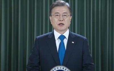"""靑 """"문 대통령 종전선언 연설, 미리 녹화한 것"""""""