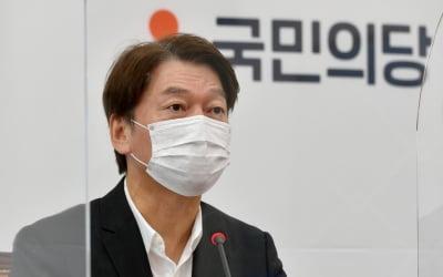 """안철수 """"文대통령, 세월호 7시간과 뭐가 다른가"""""""