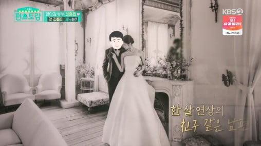 한다감 남편, 신혼집 공개/사진=KBS 2TV '신상출시 편스토랑' 영상 캡처