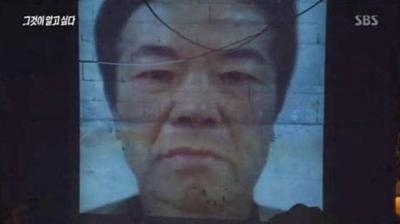 """""""조두순 가족 이사 안가…CCTV 3800개 증설"""""""