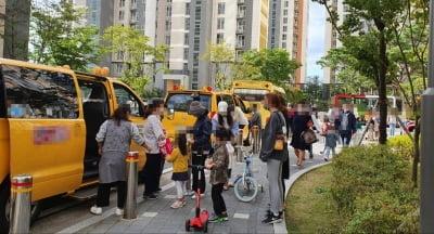 """어린이집은 빼곡 …""""왜 유치원과 기준 다른가"""""""