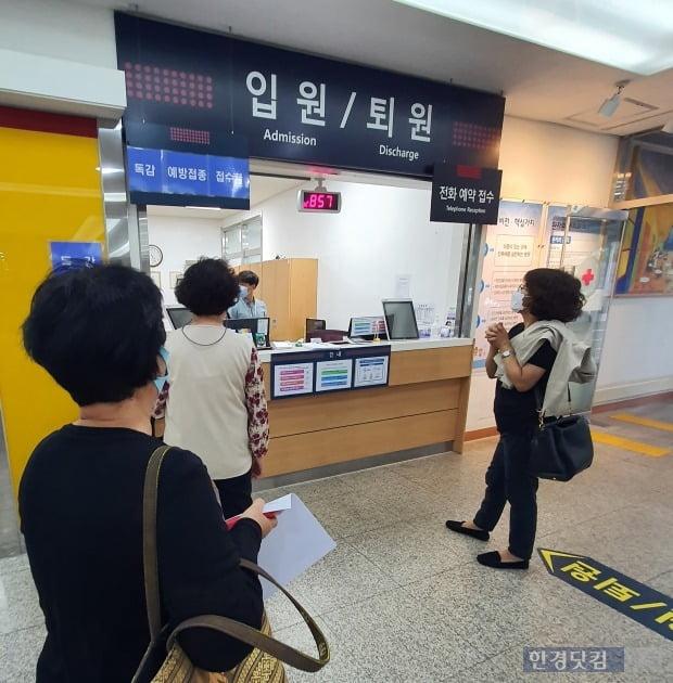 지난 24일 서울 종로구 한 병원 접수 창구의 모습. 독감 예방접종 접수를 위해 사람들이 기다리고 있다./사진=이미경 기자