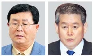 설훈 의원·김경협 의원
