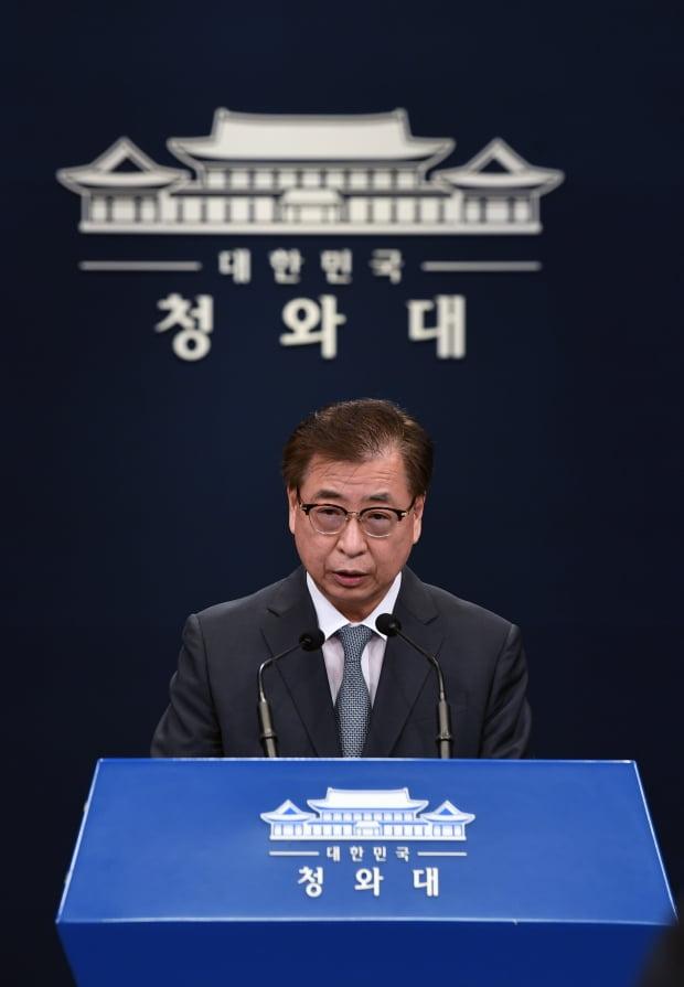 """靑 """"북에 추가 조사요구…필요시 공동조사 요청"""""""