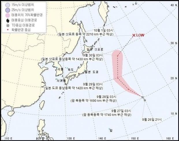 제13호 태풍 '구지라'가 27일 오전 9시경 발생했다. /사진=기상청 제공