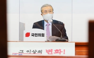 """""""김택진·이재웅까지""""…김종인의 서울시장 후보"""