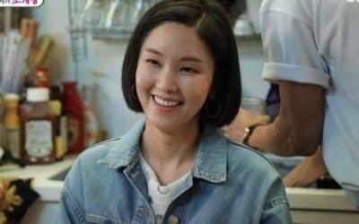 임원희 소개팅녀 알고 보니…금수저 집안