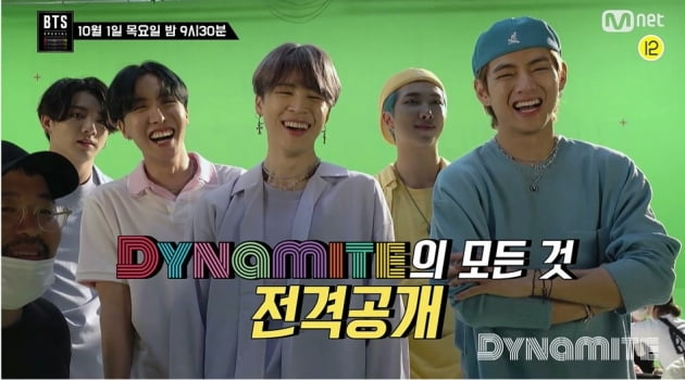 Mnet, BTS 빌보드 정복기 담은 스페셜 방송 1일 방영