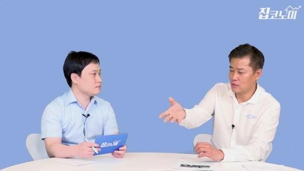 """[집코노미TV] """"재건축 투자, 이래서 물린다"""""""