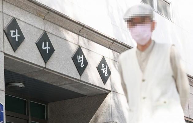 입원환자 중 확진자 발생한 서울 도봉구 창동 다나병원 [사진=연합뉴스]