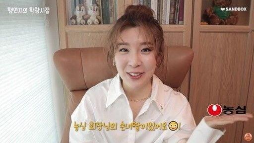 함연지/사진=유튜브 채널 '햄연지' 캡처