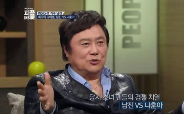 남진/사진=tvN '백지연의 피플인사이드'